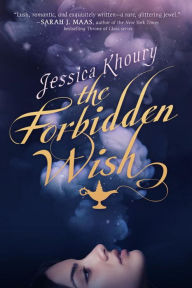 forbiddenwish